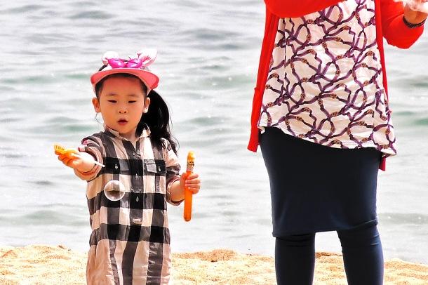 Busan Bubble