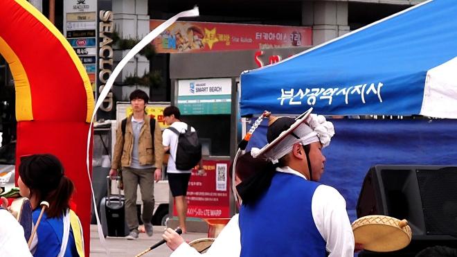 2013_Busan _bright