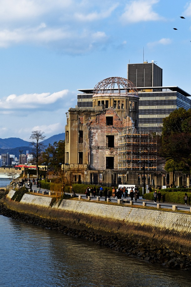 Hiroshima Memorial Bomb Dome
